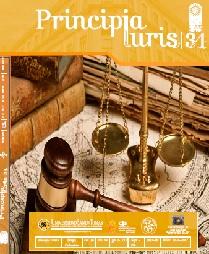 Principia Iuris Vol.16-34